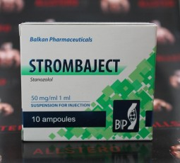 Strombaject по 1 мл (Balkan Pharma)