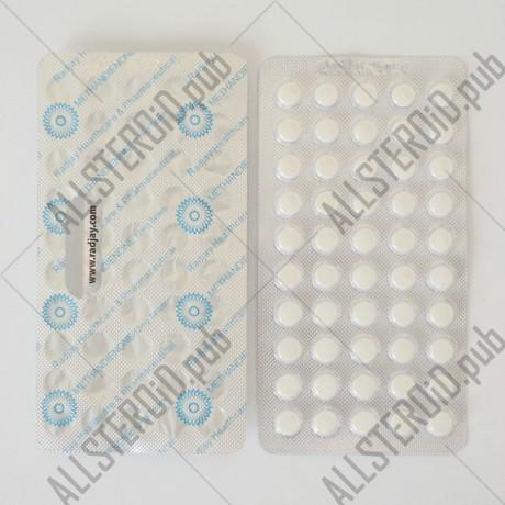 Метандиенон 12 мг (Vermodje)