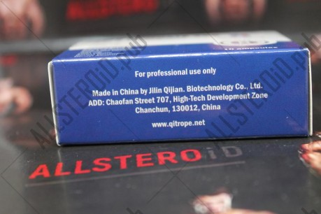 Testosterone E 300 (QPharm)